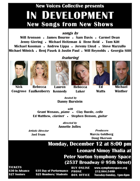 New Voices concert - December 12, 8pm - Symphony Space, New York City
